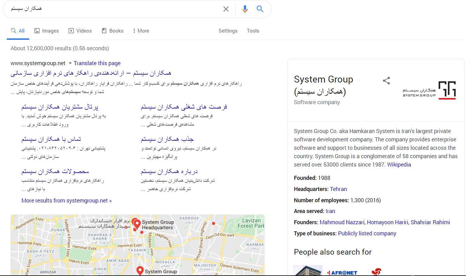 ثبت کسب و کار در گوگل / لوکال سئو / Google My Business