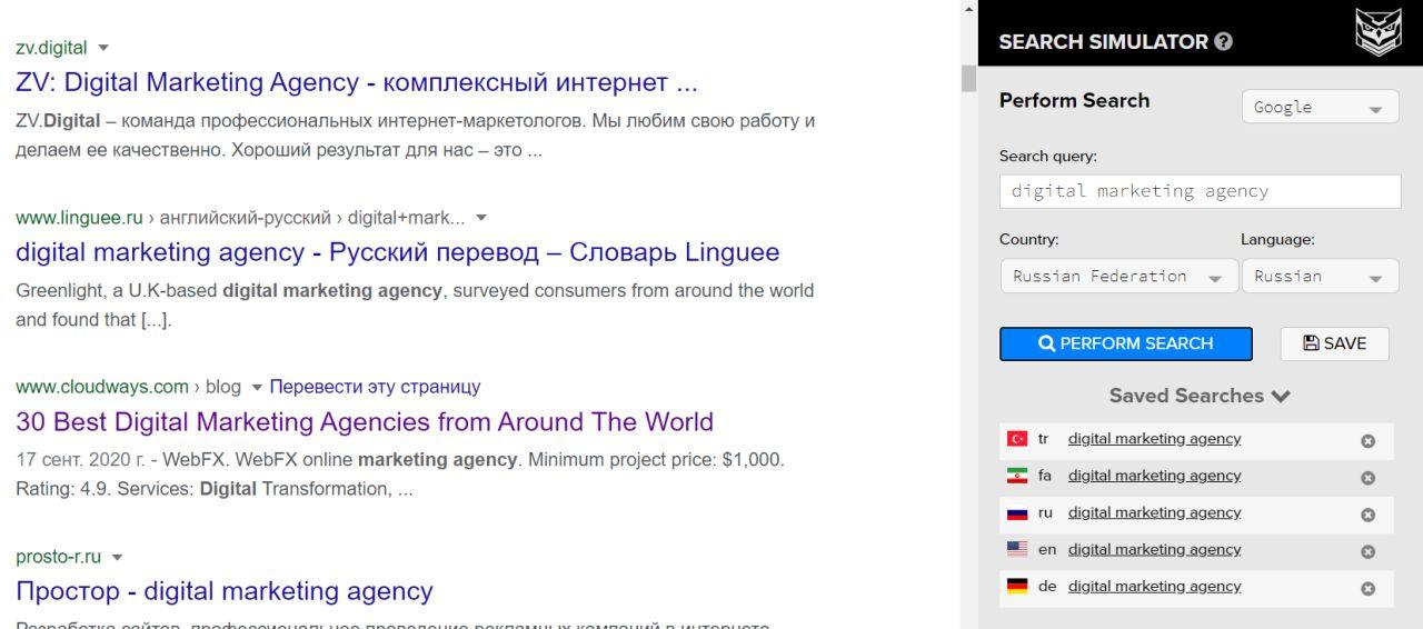 شبیه ساز جستجوی گوگل